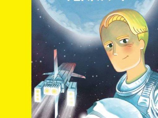 Terra 4 (Christian Grenier et Antoine Brivet)