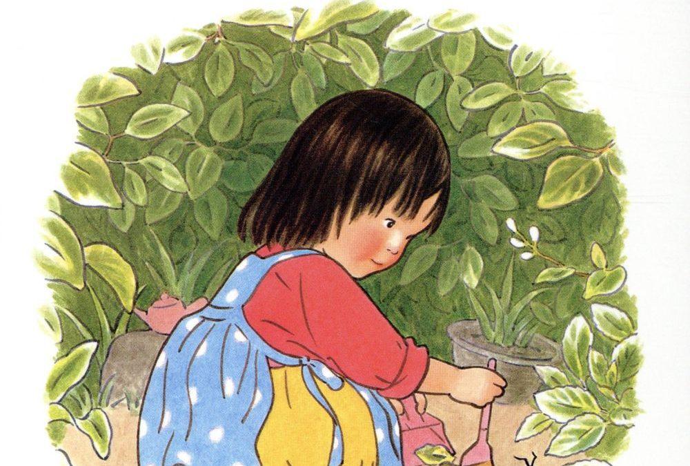 Ma cabane de feuilles (Akiko Hayashi et Kiyoshi Soya)